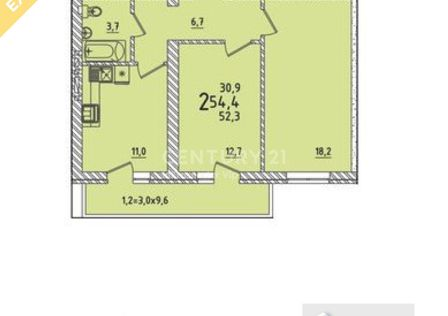 Продаётся 2-комнатная квартира, 54.4 м²