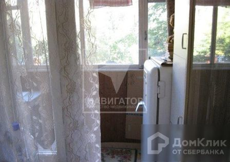 Продаётся 2-комнатная квартира, 45.3 м²