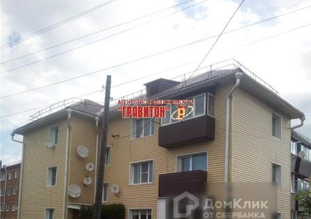 Продаётся 1-комнатная квартира, 27.7 м²