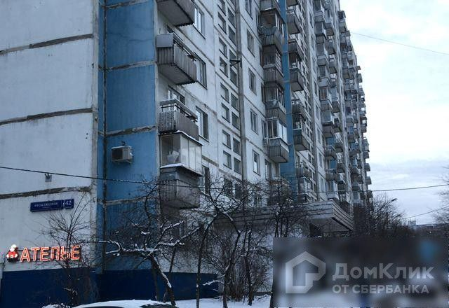 Продаётся 3-комнатная квартира, 74.6 м²