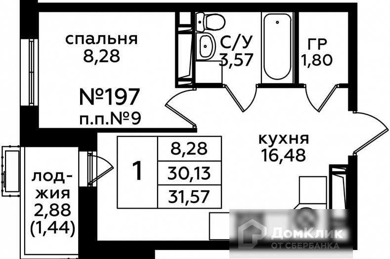 Продаётся 1-комнатная квартира, 31.57 м²