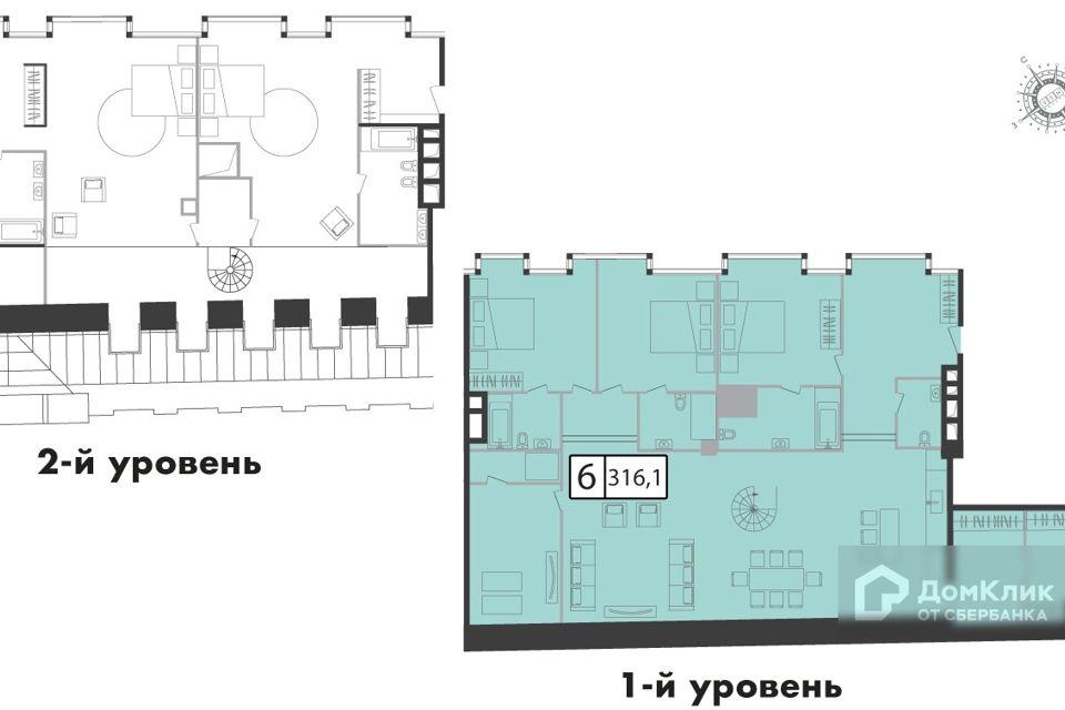 Продаётся 6-комнатная квартира, 316.1 м²