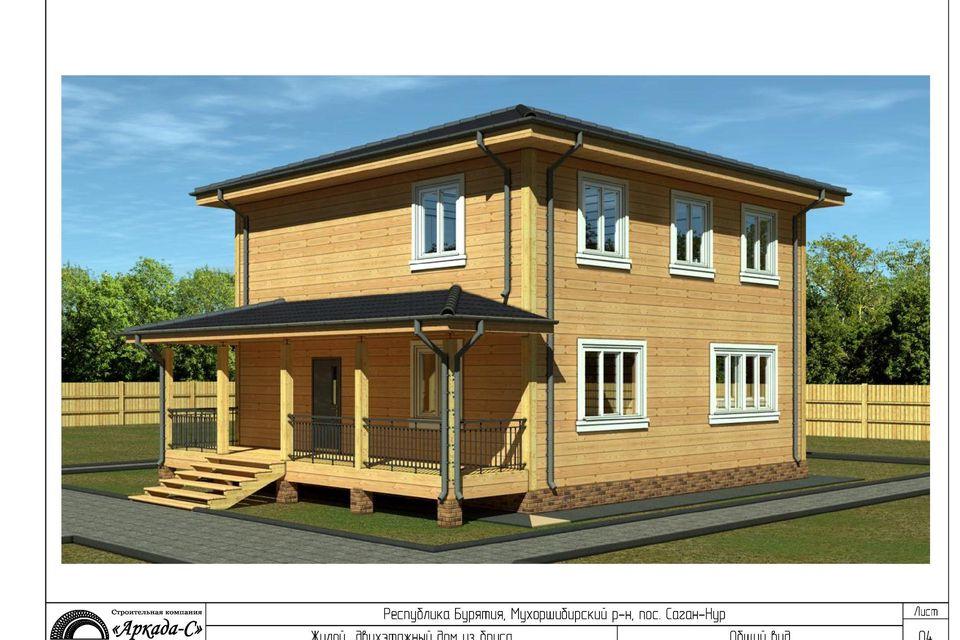 Продаётся 2-этажный дом, 100 м²