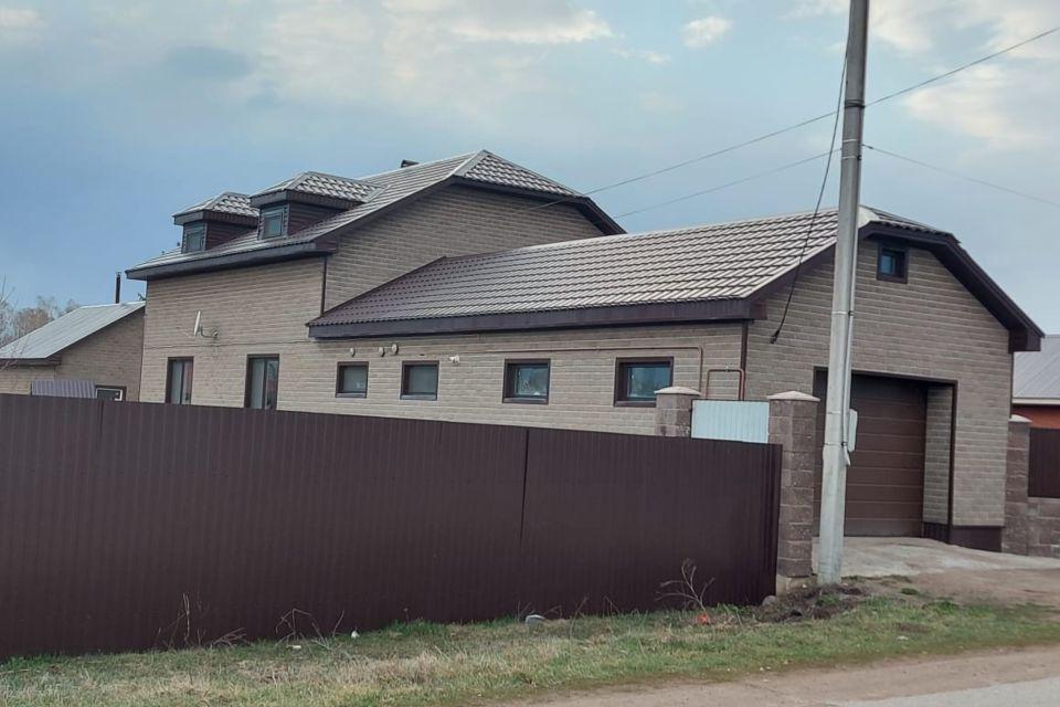бетон кушнаренково купить