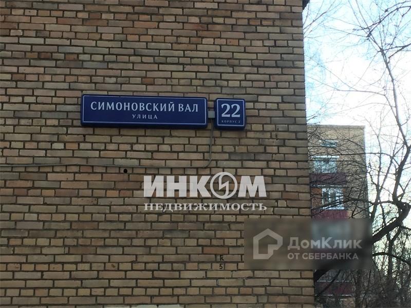 Индивидуалки симоновский вал где снять проститутку в Тюмени проезд Ивана Шемановского