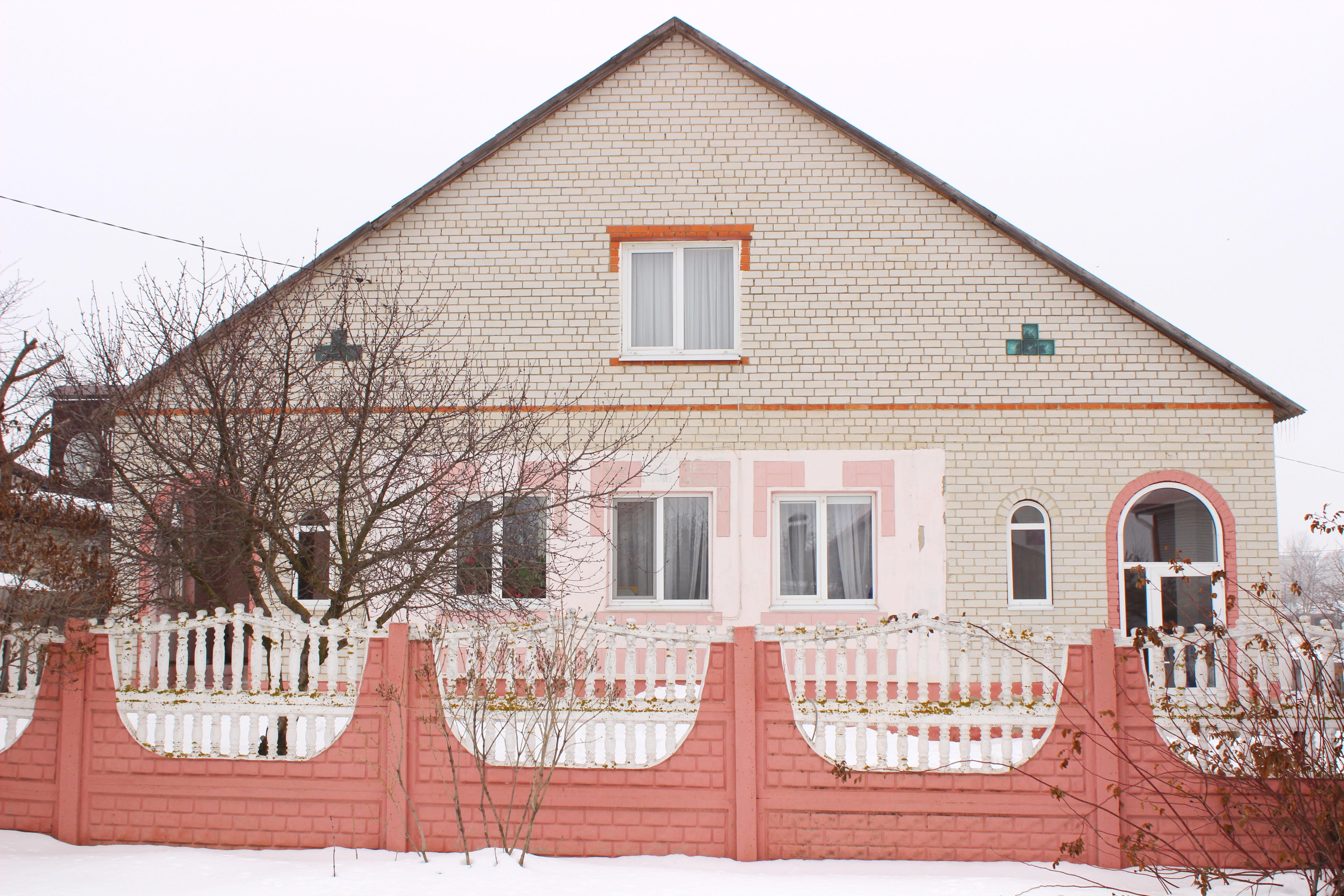 дом в белгородской области недорого с фото что статуэтка изображала