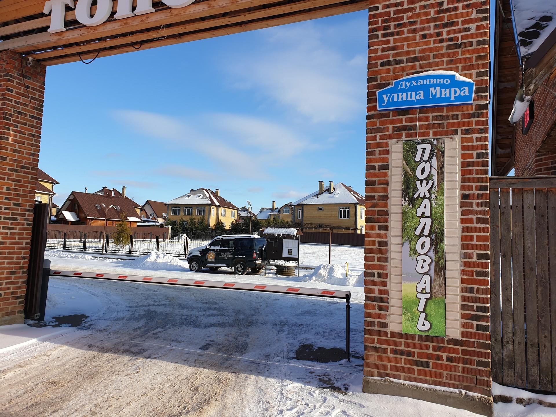 места для деревня духанино поселок тополь фото нарядить