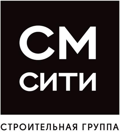 Застройщик «ГК СМ.холдинг»