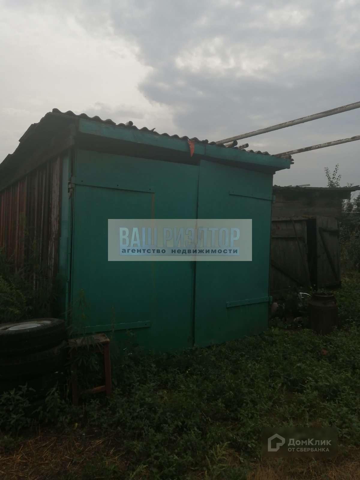 Фото кинельского района поселок энергия